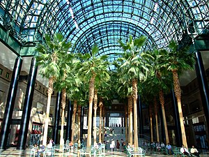 Winter garden atrium wikipedia for Indoor gardening nyc