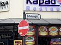 Wuppertal - Erholungstraße (32729464570).jpg