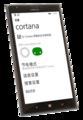 Xiao Na (Chinese Cortana) 4.png