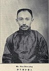 Xu Shiying2.jpg