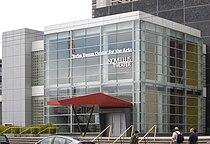 YBCA Novellus Theater main entrance.JPG