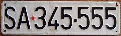 Номерной знак Социалистической Федеративной Республики Югославии стандарта 1961 года (выдан в Сараево)