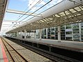 Yachiyo-Midorigaoka Station platform.jpg