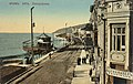 Yalta old 22.jpeg