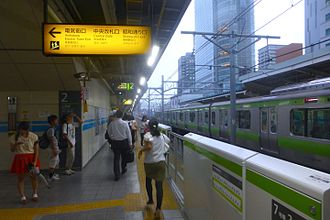 Akihabara Station - Yamanote line platform with station doors, August 2015