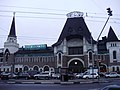 Yaroslavskiy Train Station in Moscow - panoramio.jpg