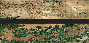 Yellow River - The Yellow River as depicted in a Qing dynasty illustrated map (sections)