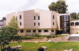 Ma'alot-Tarshiha - Yeshivat Ma'alot