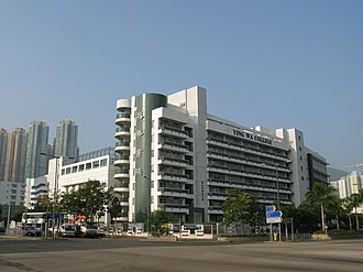 Ying Wa College - The millennium campus located in Sham Shui Po.
