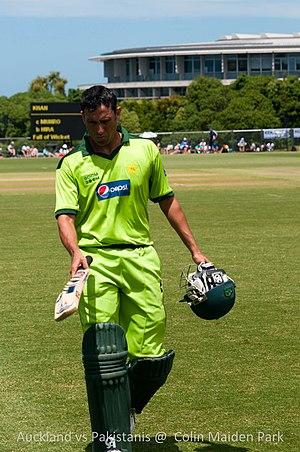 Younis Khan - Younis Khan in 2010
