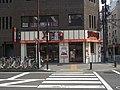Yummy Nagoya 20140418.JPG