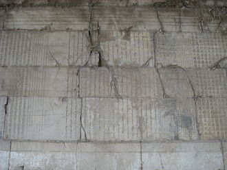 Old Uyghur alphabet - Image: Yuntai Uyghur east wall