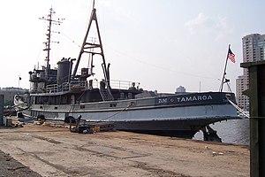 USS Zuni (ATF-95) - At Baltimore harbor, August 2007