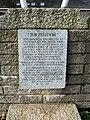 """For Freedom"" Dartmouth War Memorial, Devon. (4138125918).jpg"