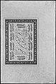 """Portrait of Sayyid Abu'l Muzaffar Khan, Khan Jahan Barha"", Folio from the Shah Jahan Album MET 181874.jpg"