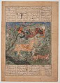 """Rustam Saved by his Horse Rakhsh from an Attacking Lion"", Folio from a Shahnama (Book of Kings) MET sf13-160-6r.jpg"