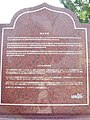 'Batu Bersurat Mandarin - Nihongo' Padang Merdeka (Independence Field - Padang Kelupang - Padang Bank), Kota Bharu, Kelantan - panoramio.jpg