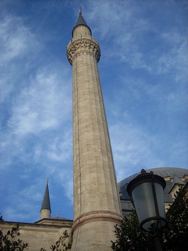 Yavuz selim mosque wikiwand selim i mosque thecheapjerseys Gallery