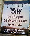 Əlif Hacıyev - Khojaly 20 (26.02.2012).jpg