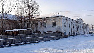 Bokhansky District - Ruins of Alexandrov Central Convict Prison, used by Russian Empire during 1873-1920, Bokhansky District