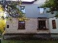 Будинок, в якому жив Олександр Довженко.jpg