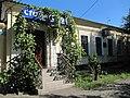 Будинок, в якому мешкав командир Чорноморського флоту адмірал В. О. Корнілов.JPG