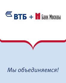 Банк ВТБ Википедия Логотип розничного бизнеса банка ВТБ с мая 2016 года