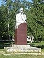 Верхня Мануйлівка. Пам'ятник Максиму Горькому.jpg