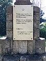 Викиекспедиција во Дримкол 70.jpg