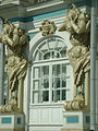 Вход в Екатерининский дворец.jpg