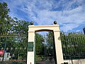 Вход в ботанический сад аграрного университета.jpg