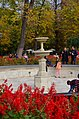 Городской сад по Дерибасовской. Фото 12.jpg