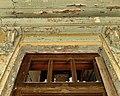Дача Ёлочка,, фрагмент входной двери, верхняя часть.jpg