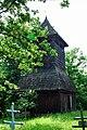 Дзвіниця Миколаївської церкви в с. Данилове.jpg