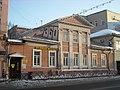 Дом Никитина, улица Свободы, 10-а, Ярославль.jpg