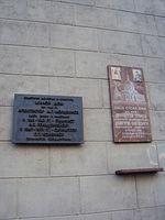 Жилой дом Тверская ул. 17дом 01000 02.JPG