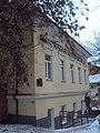 Здание, где находилось производство саратовских гармошек; Саратов.jpg