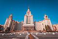 Здание МГУ.jpg