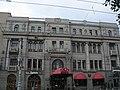 Здание кинематографа «Увечный воин» 56.JPG