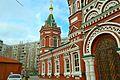 Казанский собор в Волгограде 09.jpg