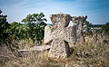 Кам'яний хрест, на монастирському кладовищі.jpg