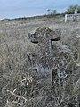 Кам`яний хрест козацького типу 3.jpg