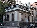 Кућа Николе Пашића.jpg