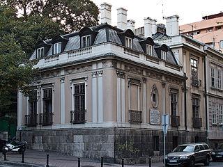 Nikola Pašićs House Historic building in Belgrade, Serbia