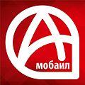 """Логотип """"А-Мобайл"""".jpg"""