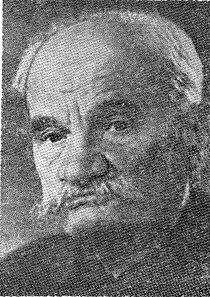 Максимов Павел Хрисанфович.jpg
