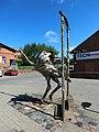 Металический страус (2) - panoramio.jpg