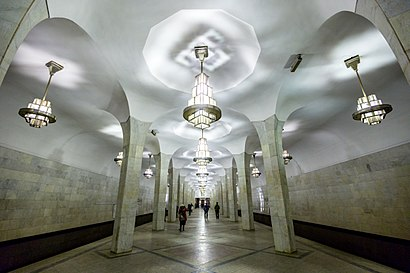 How to get to Чертановская with public transit - About the place