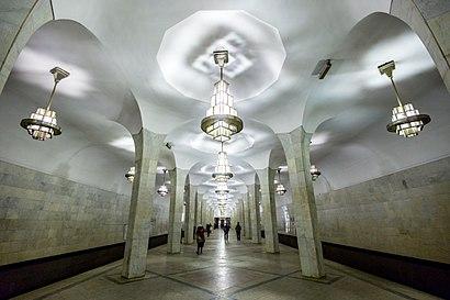 Как доехать до Чертановская на общественном транспорте