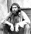 Михнов-Войтенко Евгений Григорьевич, лето 1972г., в деревне на Волхове.jpg